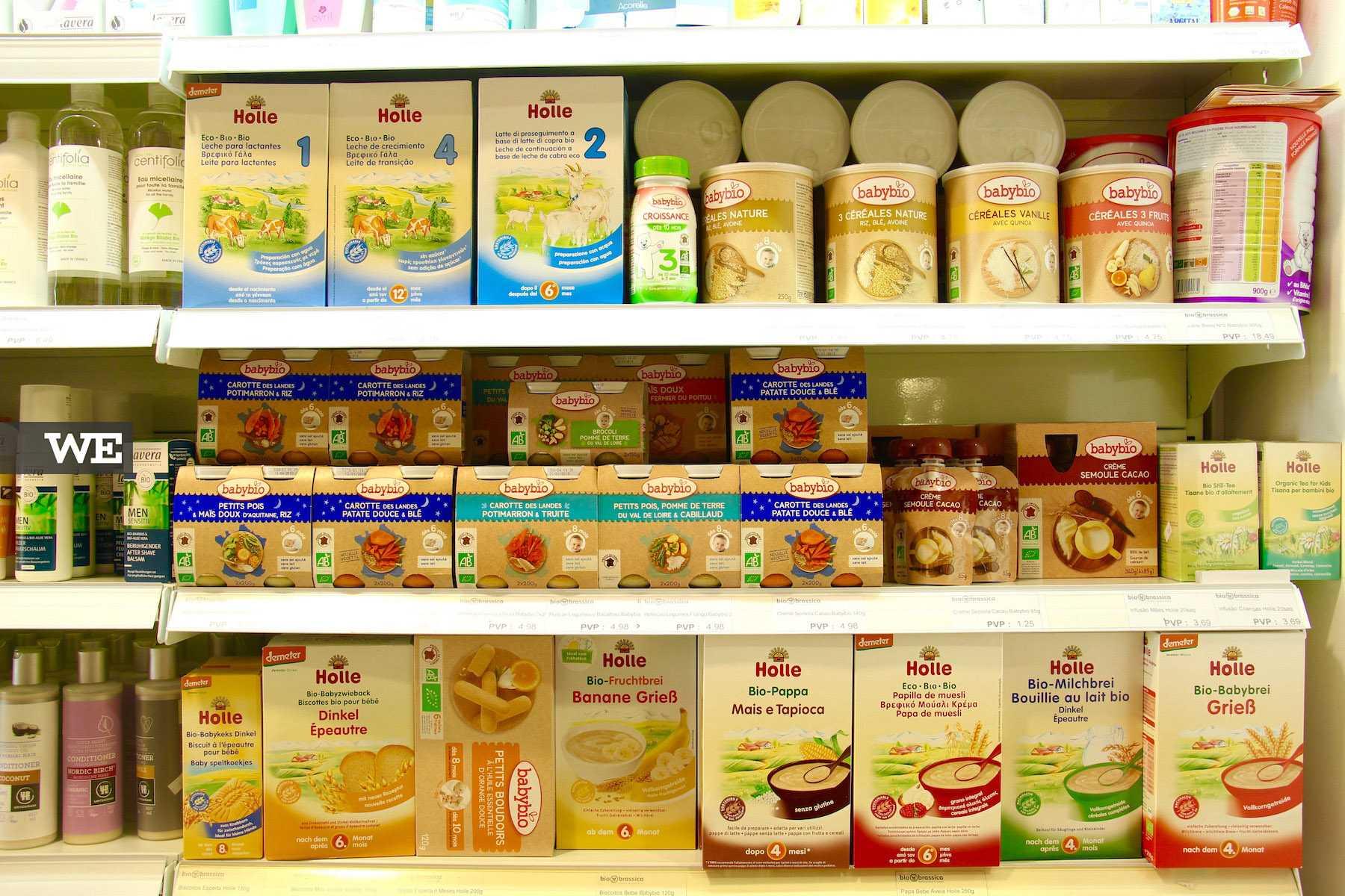 Artigos BIO na Biobrassica, uma loja de produtos biológicos.