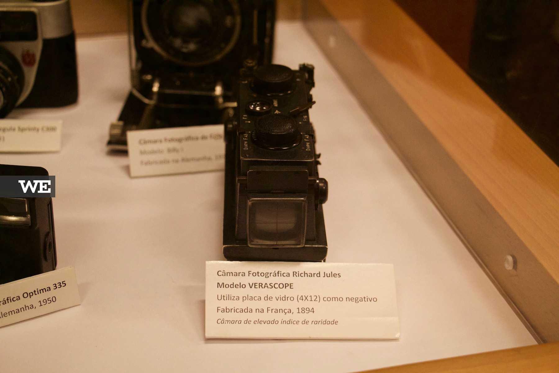 Museu da Imagem - Braga