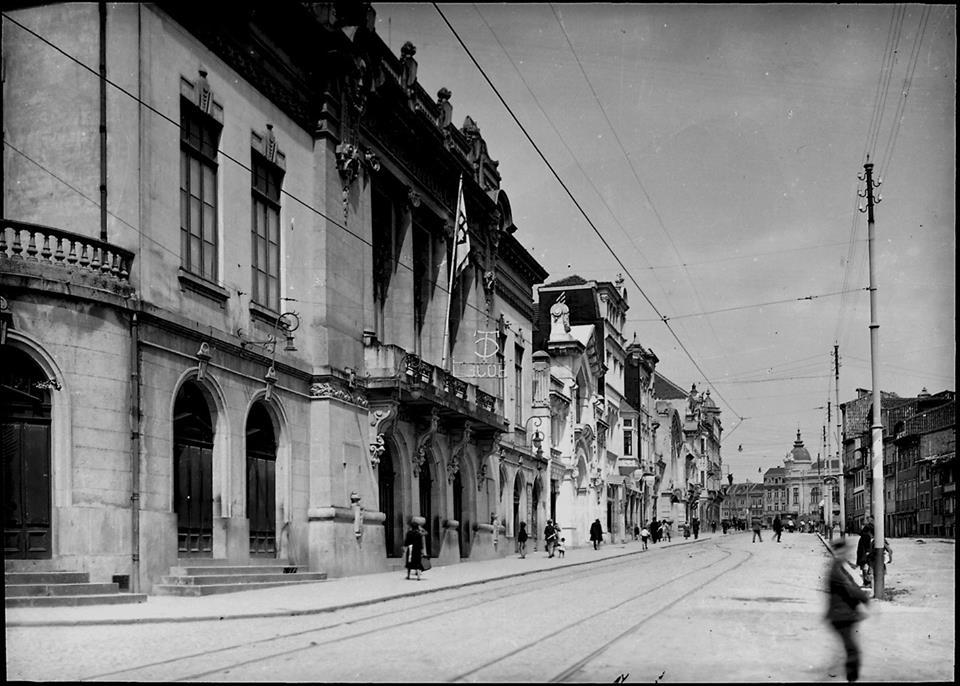 Eletrico de Braga We Braga